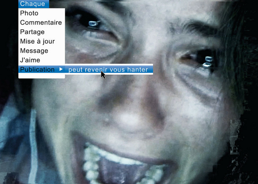 Unfriended, le film qui te fait mourir en direct' live sur Skype.